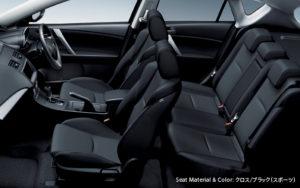 CMH Mazda- Mazda 3 Interior-Old shape