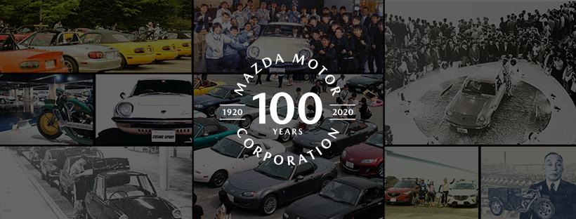 Mazda 100 Years
